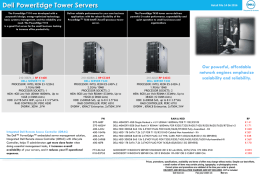 Dell Server Tower Retail File 14 06 2016
