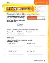 Homework Helper Lesson 6 Patterns