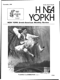 NEW YORK Greek-Amerlcan  Monthly Review ASSILI LAMBRINOS OUR  42nd YEAR