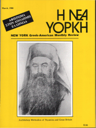 NEW YORK Greek-Amerlcan  Monthly Reνiew March, 1988