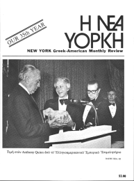 NEW  YORK  Greek-American  Monthly  Review Tq.n'l crtov