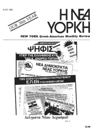 . NEW YORK Greek-American  Monthly  Review \\tG.t, ~~.,~~