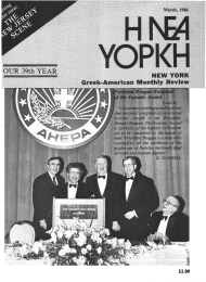 OUR 39th YEAR NEW YORK Greek-Amerlcan  Monthly Reνiew
