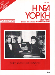 NEW YORK Greek-Amerlcan  Monthly Review $2.00 April,  1986