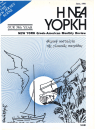 OUR 39th YEAR NEW YORK Greek-Amerlcan  Monthly Revlew •