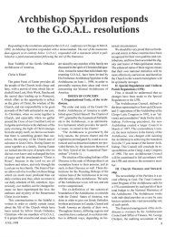 Archbishop Spyridon responds to the G.O.A.L. resolutions