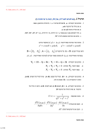 יטמתמ אובמ 1 of 190 01_Math_intro/e_01_1_001.html 01_Math_intro/e_01_1_002.html