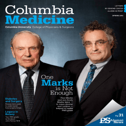 Columbia Medicine Marks PS